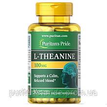 L-Теанин, Puritan's pride l-theanine 100 mg 30 capsules