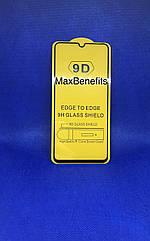 Huawei P30 Lite 2019 защитное стекло 3D 5D 9D Full Glue полный клей полное покрытие