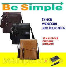 Стильная мужская сумка Jeep Buluo 9006