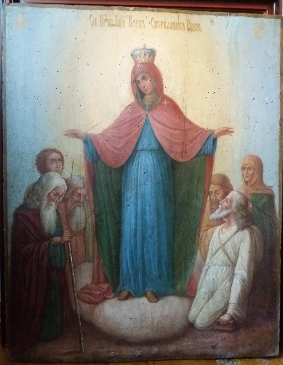 Икона Всех скорбящим радость 19 век