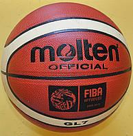 М'яч баскетбольний Molten GL7, репліка