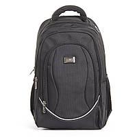 Рюкзак для ноутбука Star Dragon 33х50х22 ткань Карбон Рlain кc335ч