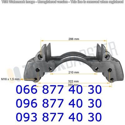 Скоба суппорта KNORR 19,5  K003673, K013173