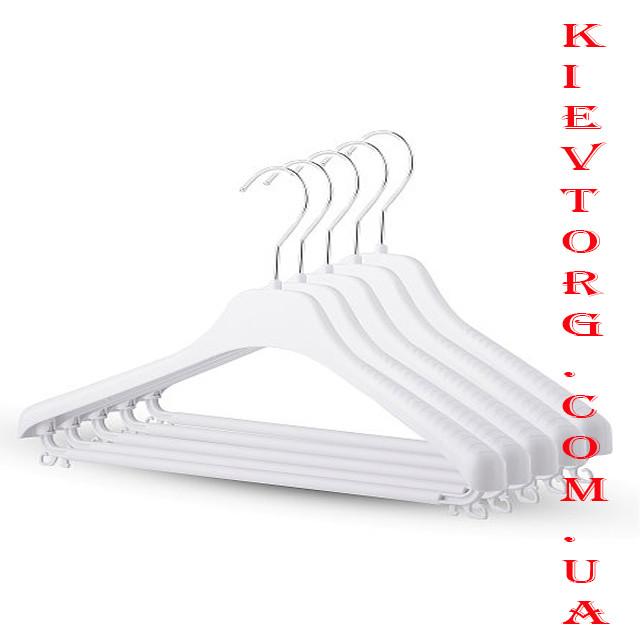 Плічка вішалки білі костюмні з поперечиною для одягу пластмасові, 42 см
