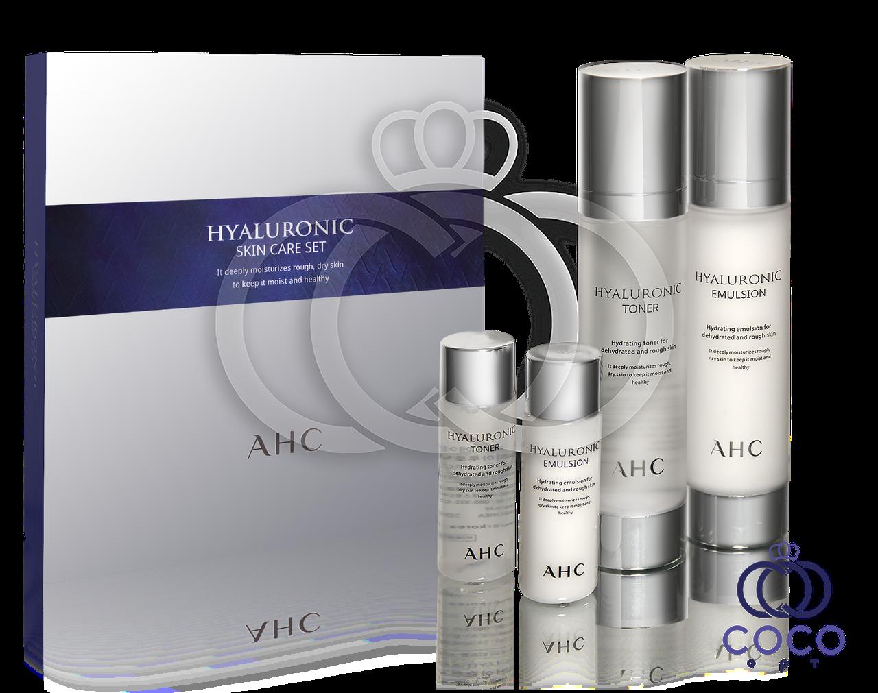 Корейский набор по уходу за кожей с комплексом гиалуроновых кислот AHC Hyaluronic Skin Care Set ( качество оригинала)