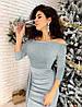 """Вечернее платье с разрезом """"Medea"""" - люрекс, фото 4"""