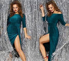 """Вечернее платье с разрезом """"Medea"""" - люрекс, фото 2"""