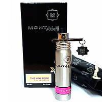 Женские духи - Montale The New Rose (mini 20 ml реплика)