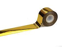 Фольга для литья, золото.