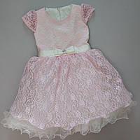"""Нарядное бальное пышное платье для девочки на 5 —  6 лет """"Кружево розовое"""""""