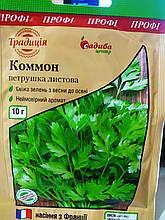 Петрушка листова насіння Коммон 10 грам, Франція