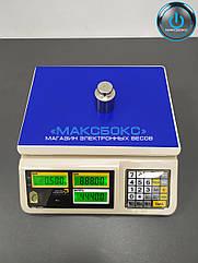 Весы торговые электронные Весовые решения – PC15T