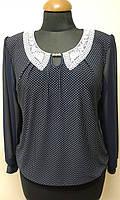 """Женская блуза большего размера """"Гиацинт горох"""" 54-62р."""