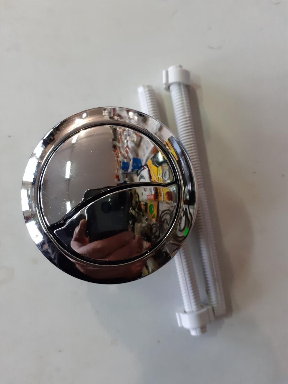 Двойная кнопка спуска воды бачка(48мм)