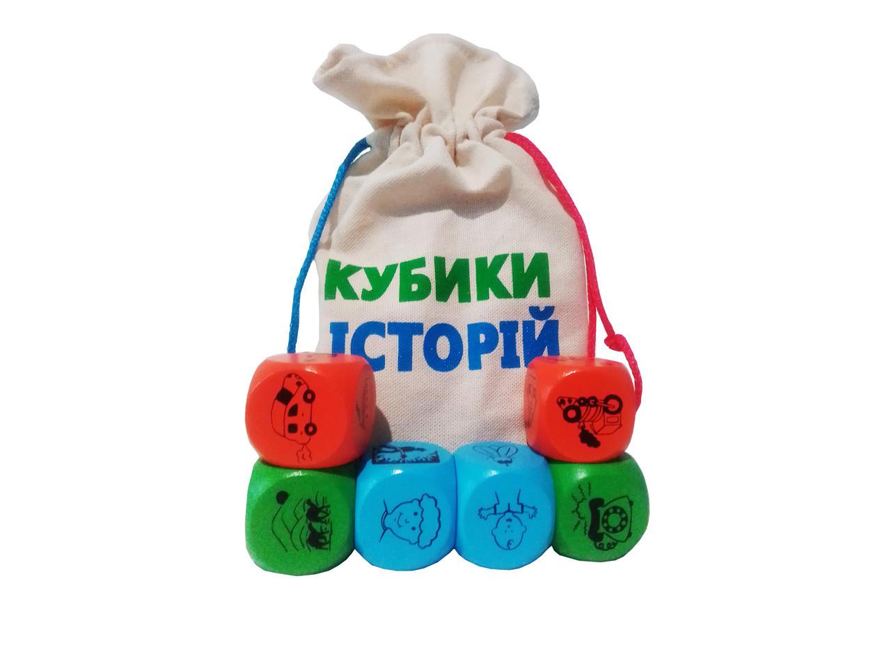 """Набір Hega """"Кубики історій""""(205)"""