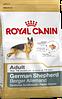 Royal Canin немецкая овчарка 3 кг