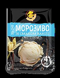 Морозиво зі смаком ванілі 60 г.