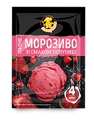 Морозиво зі смаком полуниці 60 г.