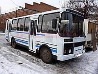 Кузовной ремонт автобусов ПАЗ 4234, фото 1