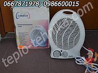 Тепловентилятор электрический Сlimatic 2 кВт