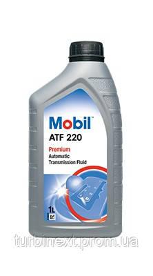 Масло трансмиссионное ATF 220 1л MOBIL ATF 220 1L
