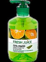 """Гель-мыло Fresh Juice """"Tangerine & Palmarosa"""" с дозатором (460мл.)"""