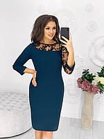 Платье нарядное в расцветках 51919, фото 1