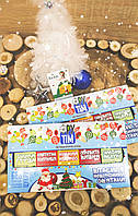 Новорічний подарунковий набір цукерок без цукру ФруТим