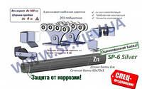 Комплект фурнитуры для откатных ворот SP-6 SILVER