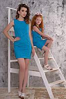 Женское 3D платье