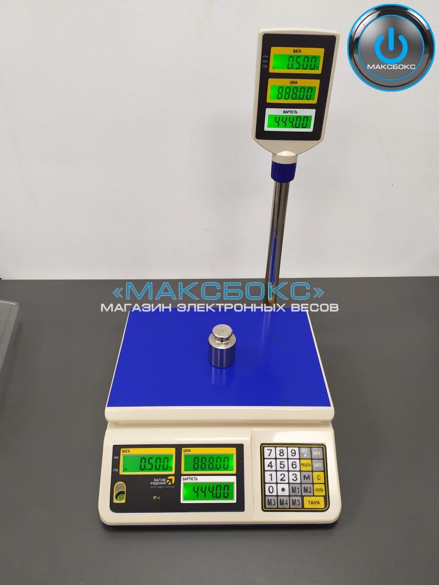 Ваги торгові з повіркою 30 кг – PC30 ТЗ сертифіковані