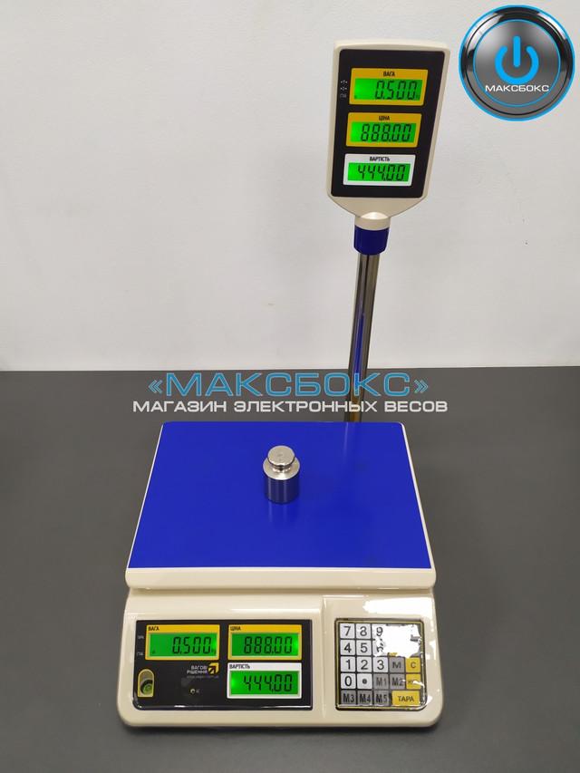 Весы настольные электронные до30 килограмм с поверкой для торговли в магазине и на рынке