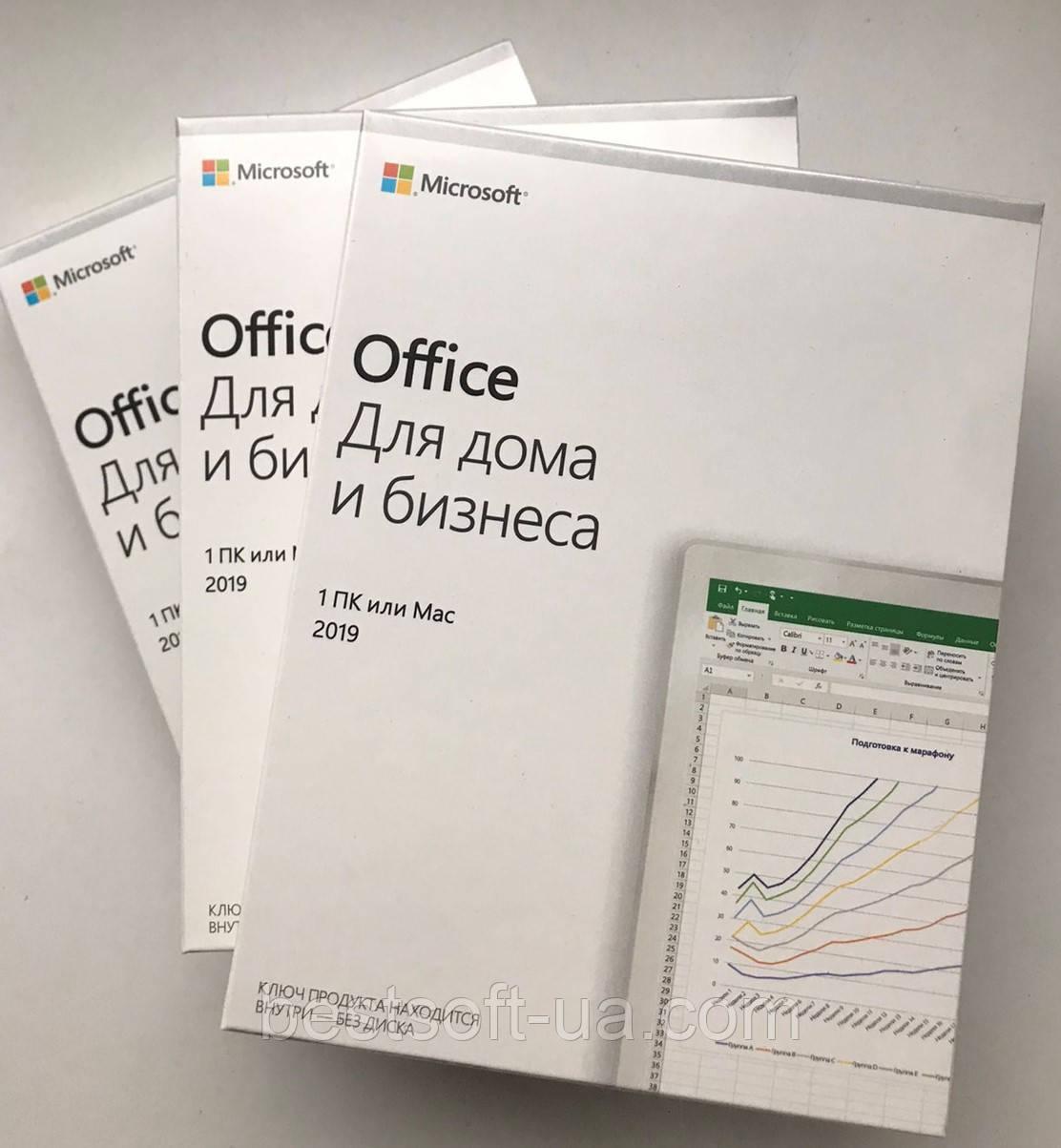 Лицензионный Microsoft Office 2019 для Дома И Бизнеса, RUS, Box-версия (T5D-03248), фото 1