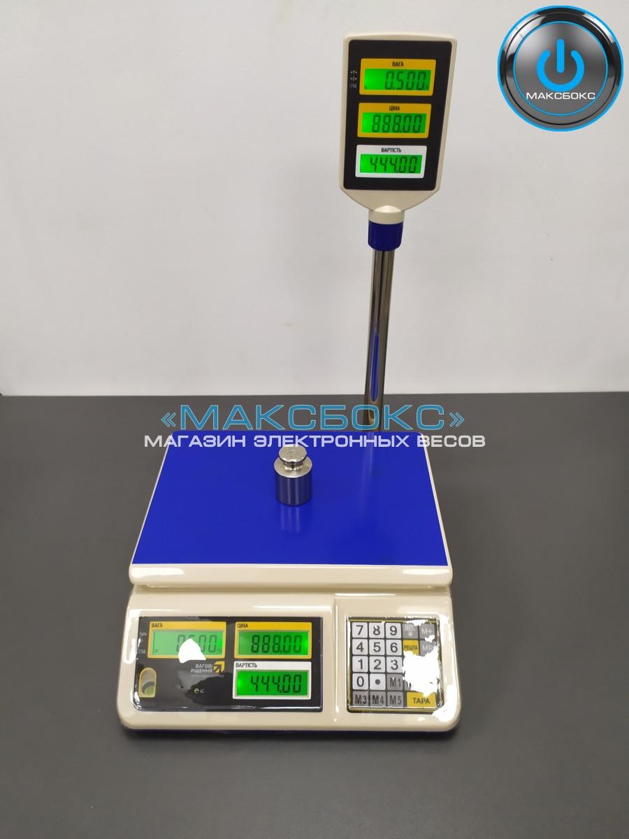 Торговые весы для торговли на рынке до 15 кг – РС 15-ТС со стойкой и поверкой