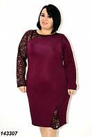 Нарядное платье с гипюром,фиолетовое 48,50,52,54,56, фото 1