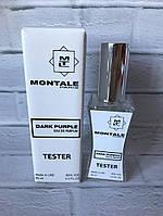Женские духи Тестер - Montale Dark Purple - 60 мл реплика