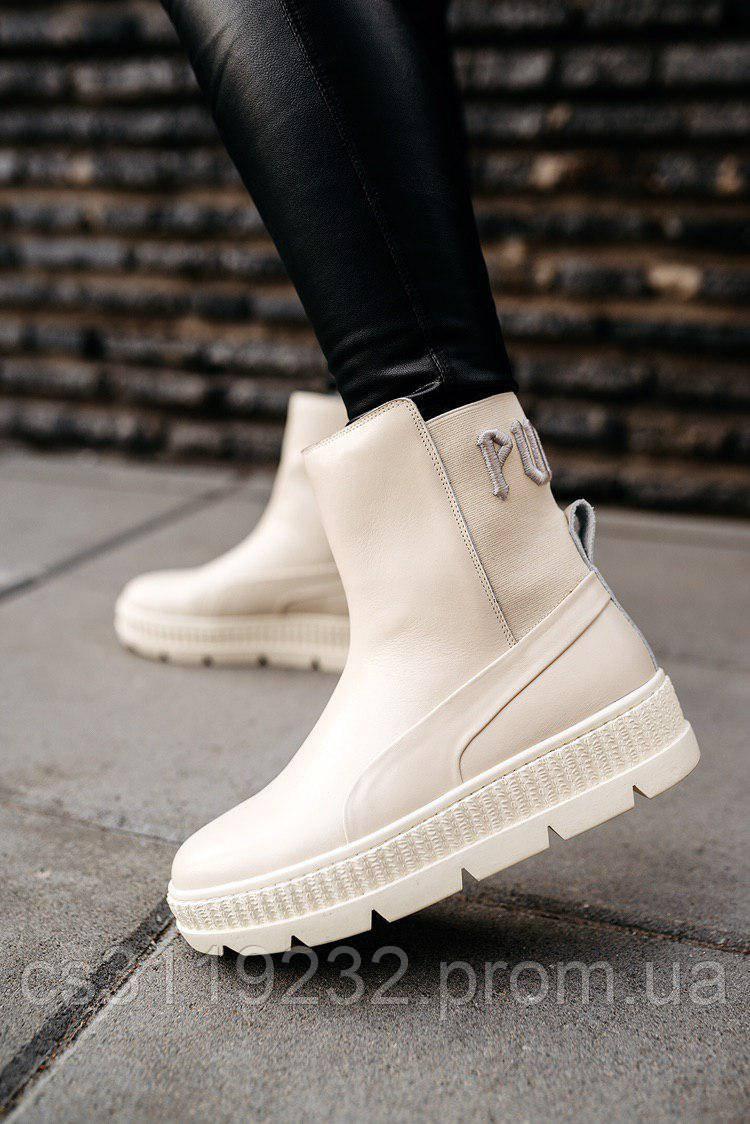 Женские ботинки  Puma Fenty by Rihanna Chelsea Vanilaдемисезонные (ваниль)