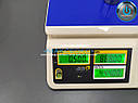 Торговые весы для торговли на рынке до 15 кг – РС 15-ТС со стойкой и поверкой, фото 6