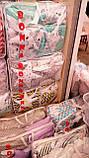 Постільний набір в ліжечко Bonna Elite Бонна Еліт, фото 3