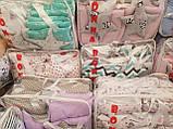 Постельный набор в кроватку Bonna Elite Бонна Элит, фото 5