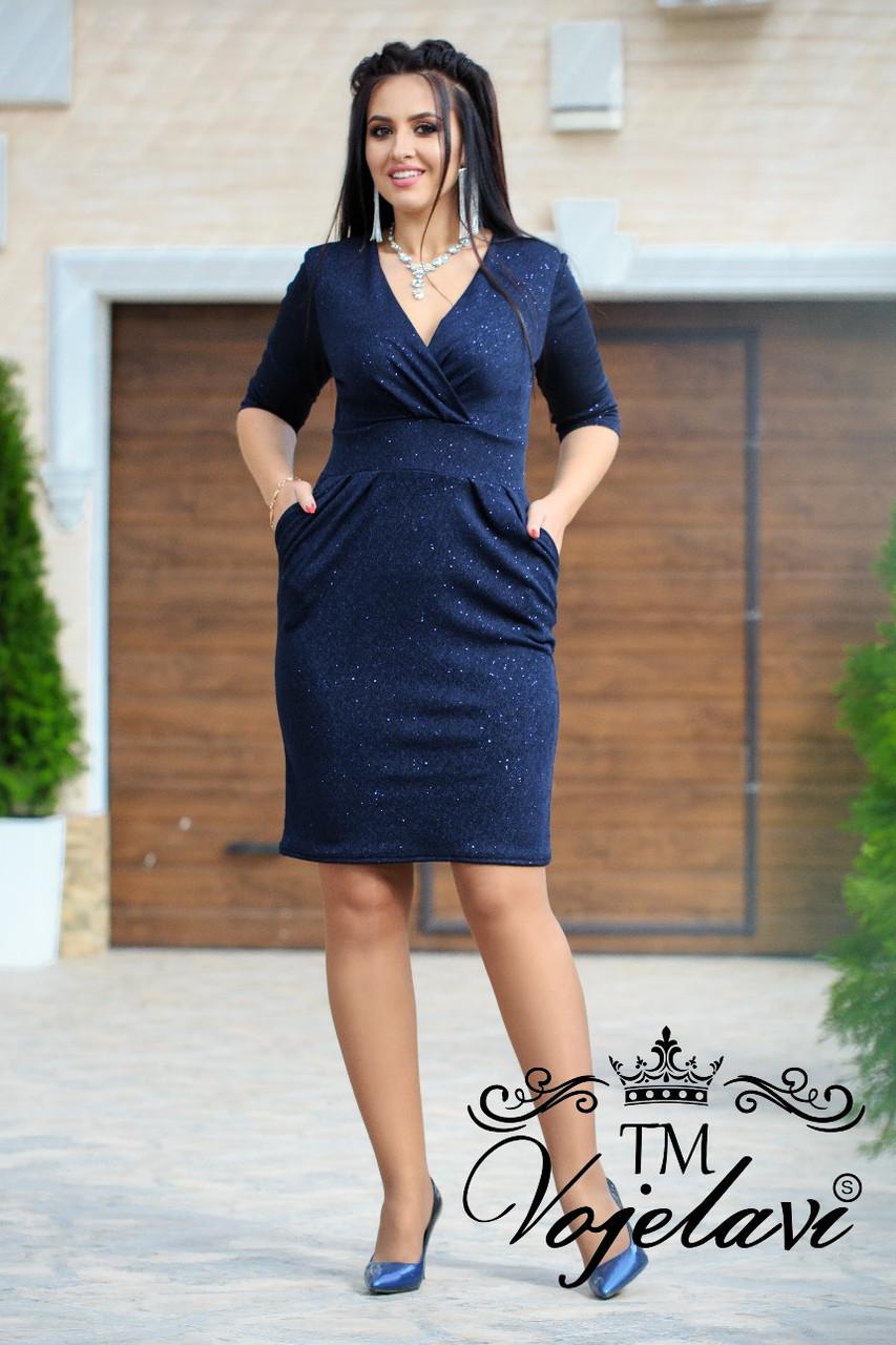 Платье женское 741кк батал