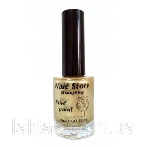 Лак для стемпинга Nail story, золото