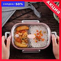 🍓Герметичный контейнер для еды розовый🥦