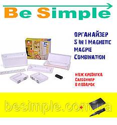 Органайзер на холодильник 5 In 1 Magnetic Magpie Combination