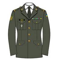 Китель и брюки форменные парадно-выходные офицерского, рядового, сержантского и старшинского состава СВ ВСУ