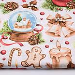 """Отрез ткани """"Волшебный шар и рождественские колокольчики"""" на белом, №2472 размер 80*160, фото 2"""