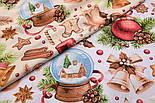 """Отрез ткани """"Волшебный шар и рождественские колокольчики"""" на белом, №2472 размер 80*160, фото 7"""
