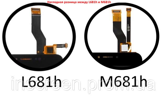Дисплей Meizu M3 Note M681H з сенсором (тачскрін) білий, фото 2