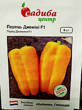 """Перець Джеміні F1-ультраранній, солодкий, насіння, 8 насінин, """"Nunhems"""", Голландія"""