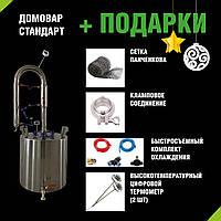 Дистиллятор Домовар 14(16л), дистилятор кламп, полный комплект